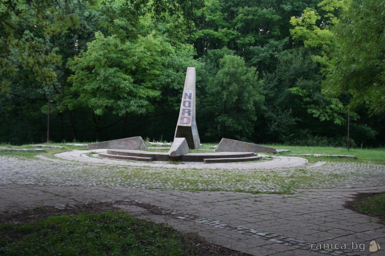 Ranica Bg Severen Park Sofiya